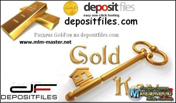 Бесплатная раздача Голд ключей на DepositFiles - популярный файловый