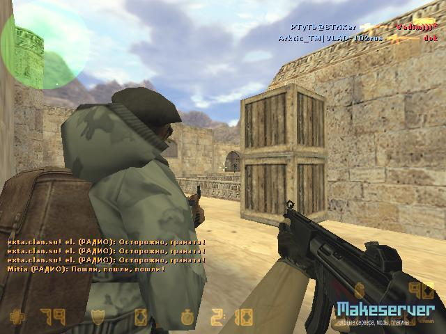 Особенности RePack'a 1.Counter-Strike 1.6 v.6 2.Патч версии 35 3.Prot.
